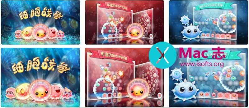 [iPhone/iPad]塔防策略游戏 : Cell VS Virus(细胞战争)