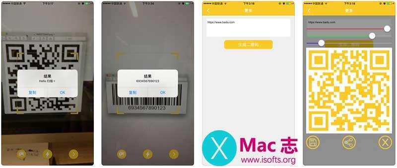 [iPhone]支持制作二维码的扫码软件 : 扫码+
