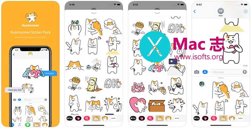 [iPhone/iPad]喵星人情侣iMessage动态贴图 :냐무니의 러브 라이프