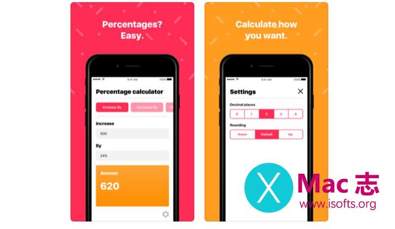 [iPhone]专攻百分比相关计算的计算器 : Percentage Calculator