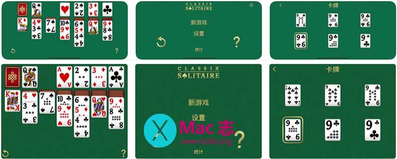 [iPhone/iPad]经典的纸牌接龙游戏 : Classix Solitaire