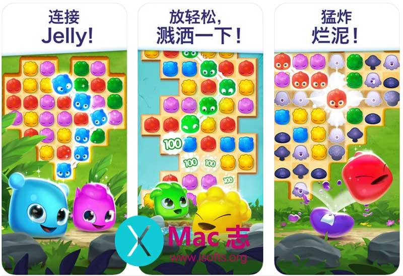 [iPhone/iPad]三消益智游戏 :Jelly Splash