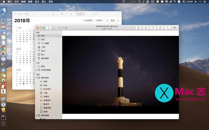 在macOS Mojave在深色主题下依然可以显示浅色窗口