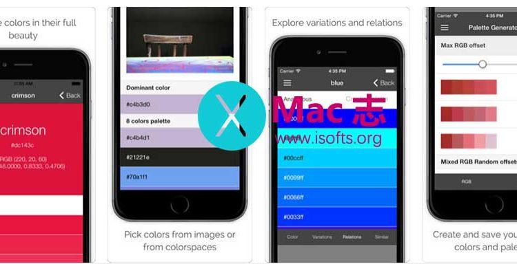 [iPhone/iPad]色彩取色查询转换工具 :Colore
