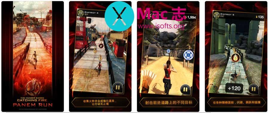 [iPhone/iPad]饥饿游戏 :烈焰 (Hunger Games: Catching Fire – Panem Run)