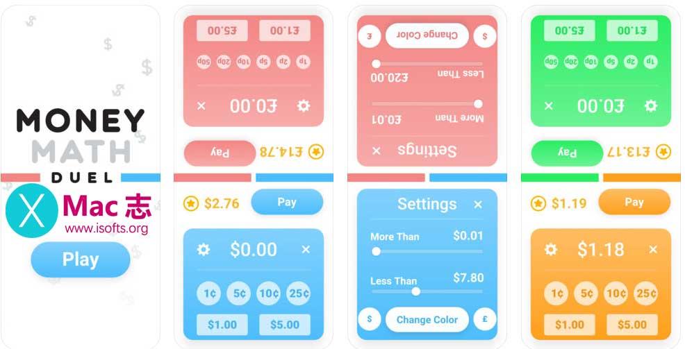 [iPhone/iPad]双人同屏幕计算钱的数学对战儿童游戏 :Money Math Duel