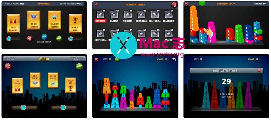 [iPhone/iPad] Six Towers HD Plus : 耐玩的益智游戏