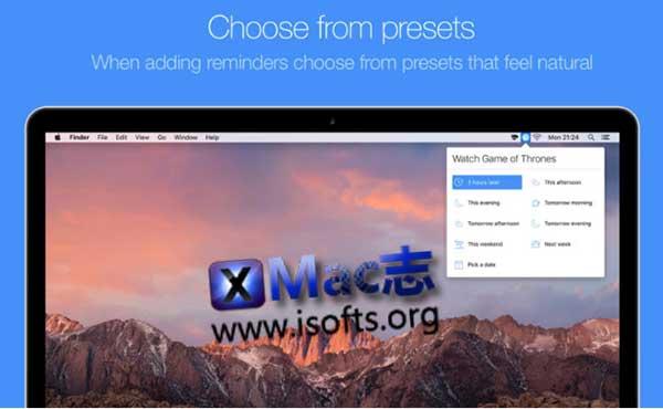 [Mac]提醒工具 : Later