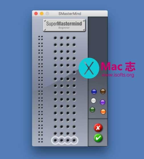 [Mac]传统的珠玑妙算(MasterMind)游戏 :SMasterMind