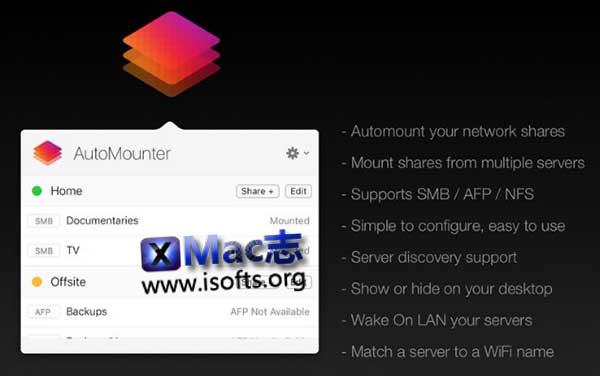 [Mac]网络共享自动加载工具 : AutoMounter