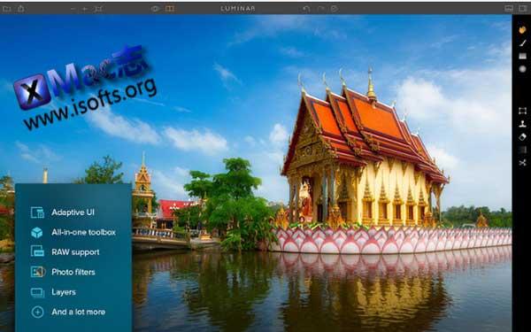 [Mac]专业的图像编辑处理工具 : Luminar