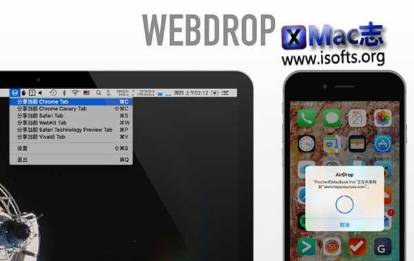 [Mac]通过AirDrop分享任意网页 : WebDrop