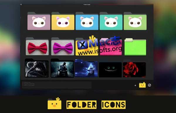 [Mac]文件夹图标更改软件 : Folder Icons