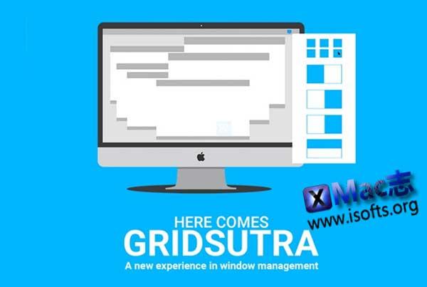 [Mac]窗口排列和窗口定位工具 : Gridsutra