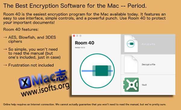[Mac]文件加密工具 : Room 40