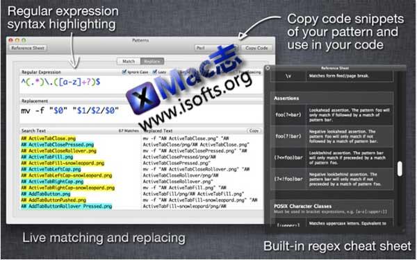 [Mac]正则表达式工具 : Patterns