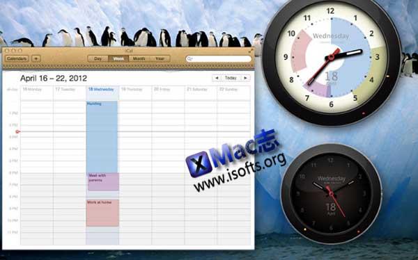 [Mac]带有闹铃和日历的时钟工具 : Alarm Clock Gadget Plus