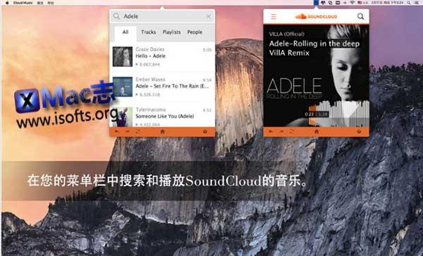[Mac]菜单栏的SoundCloud音乐播放工具 : Cloud Music