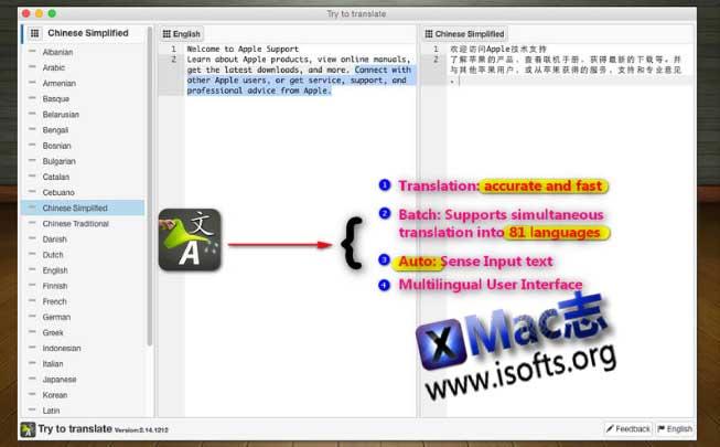 [Mac]快速翻译软件 : Try to translate
