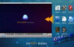 [Mac]高清影音播放器 : vGuruSoft Video Player