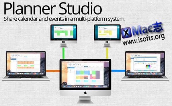 [Mac]多用户日历工具 : Planner Studio Pro