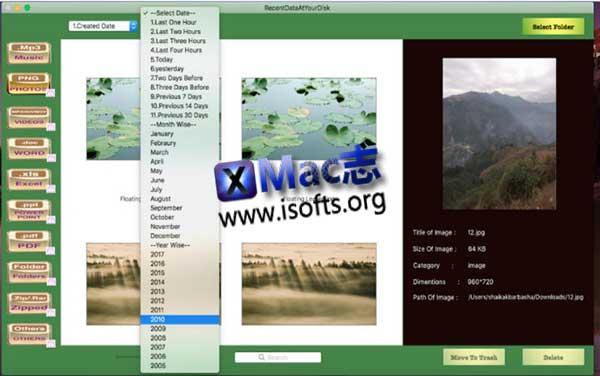 [Mac]查看硬盘上的近期创建文件 : WhoAteMyDisk