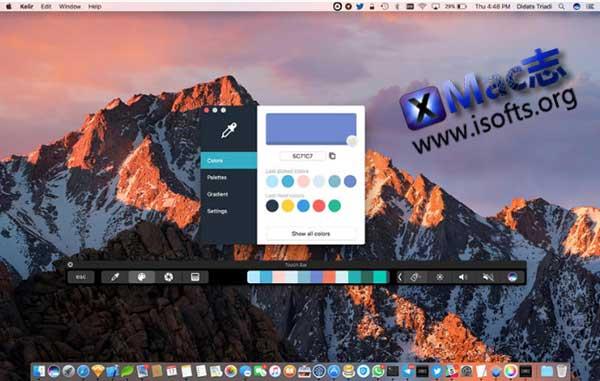 [Mac]屏幕取色器 : Kelir Pro