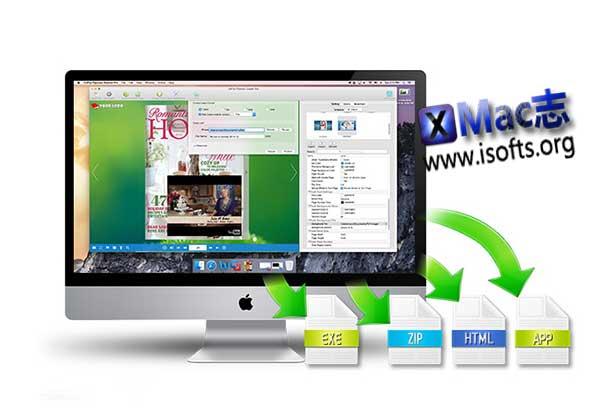[Mac]数码翻页电子书制作工具 : 1stFlip Flipbook Creator Pro