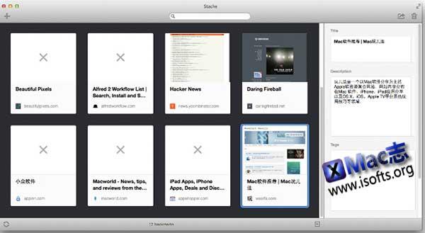 [Mac]网站搜集工具 : Stache