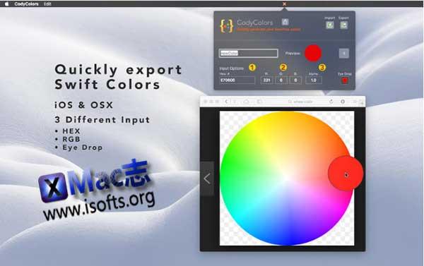 [Mac]色彩值转换为Swift文件 : CodyColors
