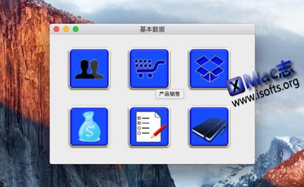 [Mac]针对小型企业的数据管理工具 : Basic Data