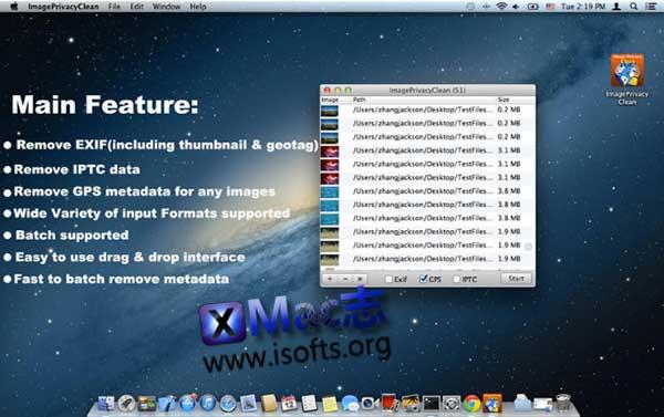 [Mac]照片元数据删除工具 : ImagePrivacyClean