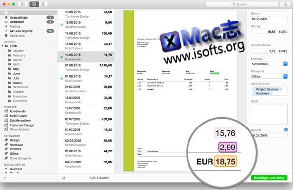 [Mac]票据管理工具 : Receipts