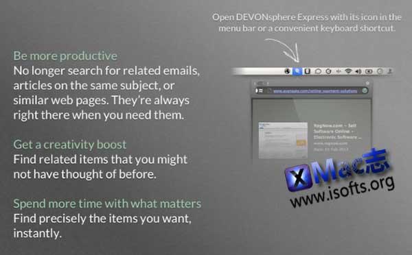 [Mac]信息关联检测工具 : DEVONsphere Express