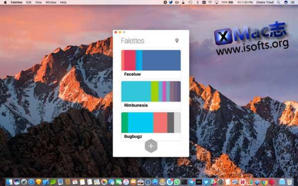 [Mac]调色板工具 : Falettes