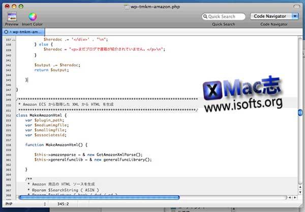 [Mac]网页开发文本编辑器 : skEdit
