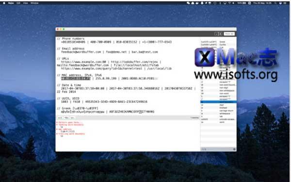 [Mac]正则表达式学习测试工具 : Rejex