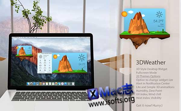 [Mac]天气预报软件 : 3DWeather