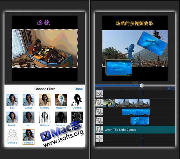 [iPhone/iPad]全功能视频编辑器 : 电影精灵(MovieSpirit)