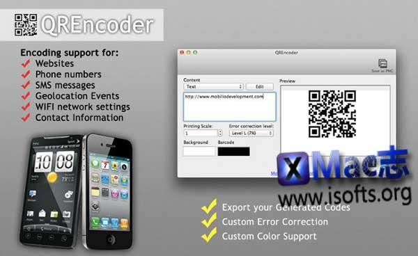 [Mac]二维码生成器 : QREncoder