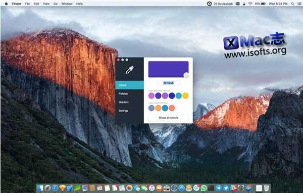 [Mac]取色及配色软件 : Kelir