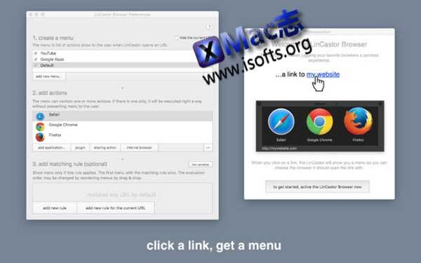 [Mac]浏览器选择工具 : LinCastor Browser