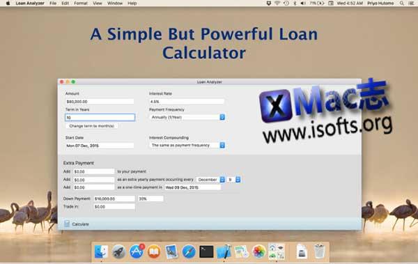 [Mac]贷款计算器 : Loan Analyzer