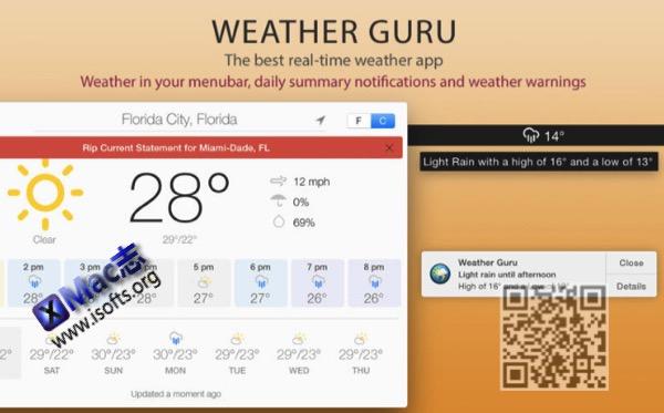 [Mac]优雅的天气应用 : Weather Guru