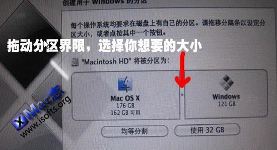 利用Boot Camp在Mac Os X Lion下安装Windows XP教程