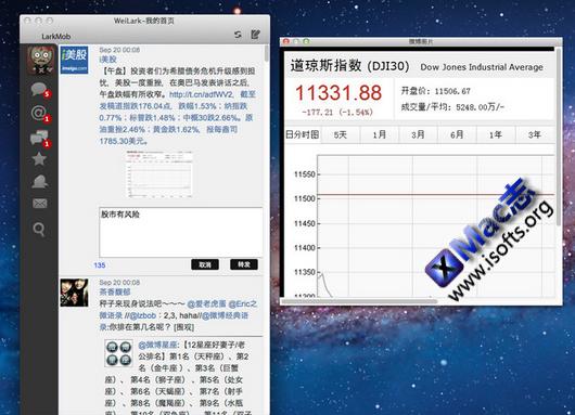 WeiLark:Mac系统新浪微博原生客户端