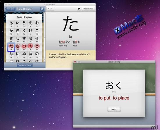 iKana for Mac:日语学习工具