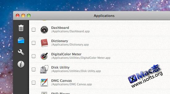 TrashMe : Mac系统的软件卸载工具