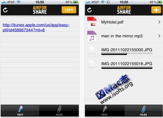 AirForShare for iPhone :局域网内通过浏览器快速分享文件到iPhone