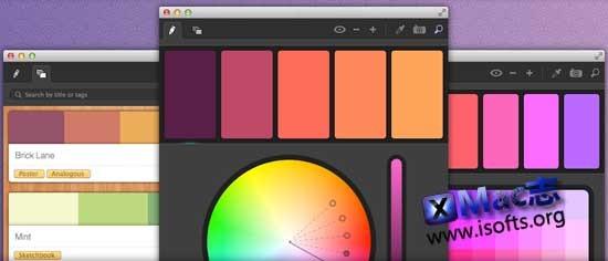 Spectrum : Mac平台的配色方案工具